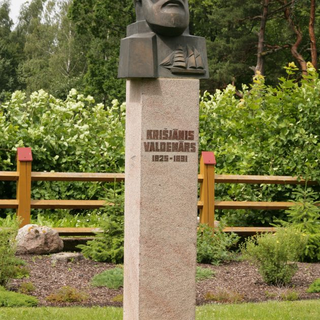 Krišjānis Valdemārs (1825 – 1891)