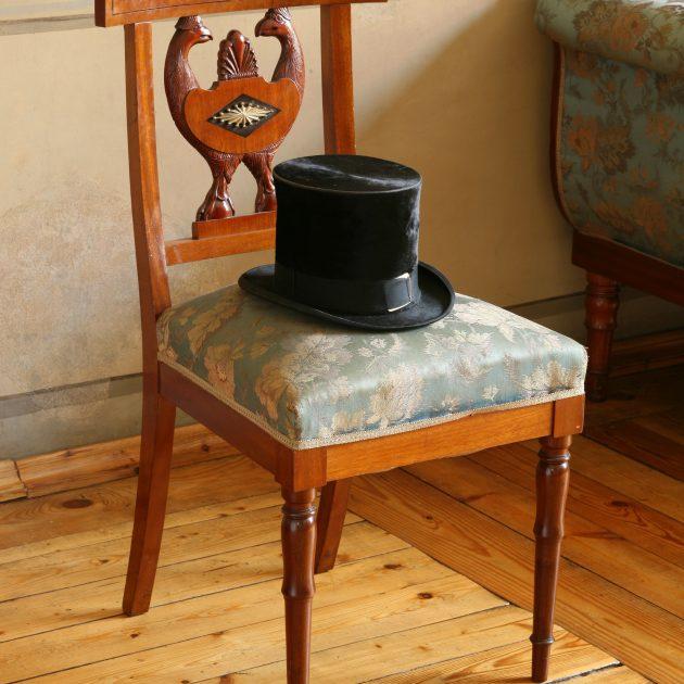 Dzejnieka kabinets