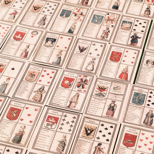 Mācību spēļu kārtis