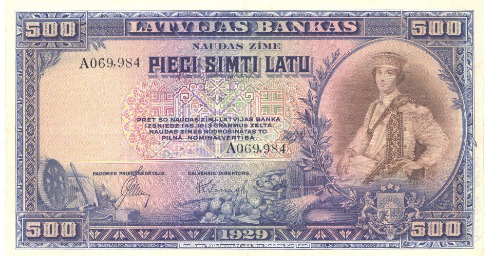 500 latu naudaszīme. Latvija, 1929. g.
