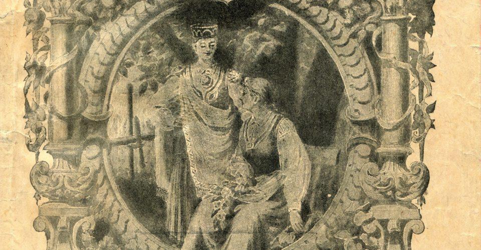 """Krišjāņa Barona """"Latvju dainas"""", VI sējums. Petrograda, Ķeizariskā Zinību akadēmijas spiestuve, 1915. g."""