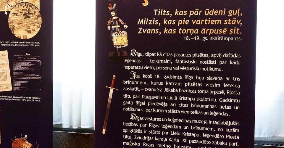 """Ceļojošās izstādes """"Rīgas leģendas"""" kopskata fragments"""