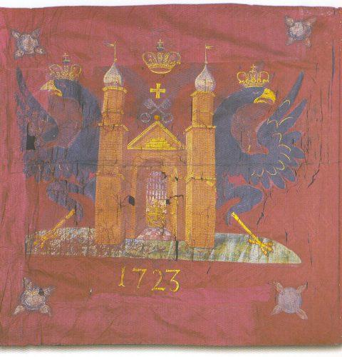 Rīgas namnieku gvardes karogs ar Rīgas lielo ģerboni. Johans Frīdrihs Kauls, 1723. g.